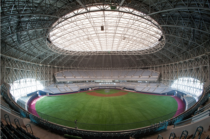 https://upload.wikimedia.org/wikipedia/commons/d/dd/Gocheok_Sky_Dome_interior.jpg