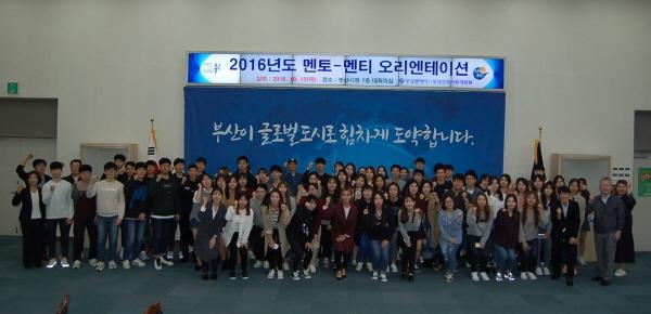 렛츠런파크 부산경남, 청년 취업지원 캠페인 '잡(JOB)멘토링' 캠페인 캠프