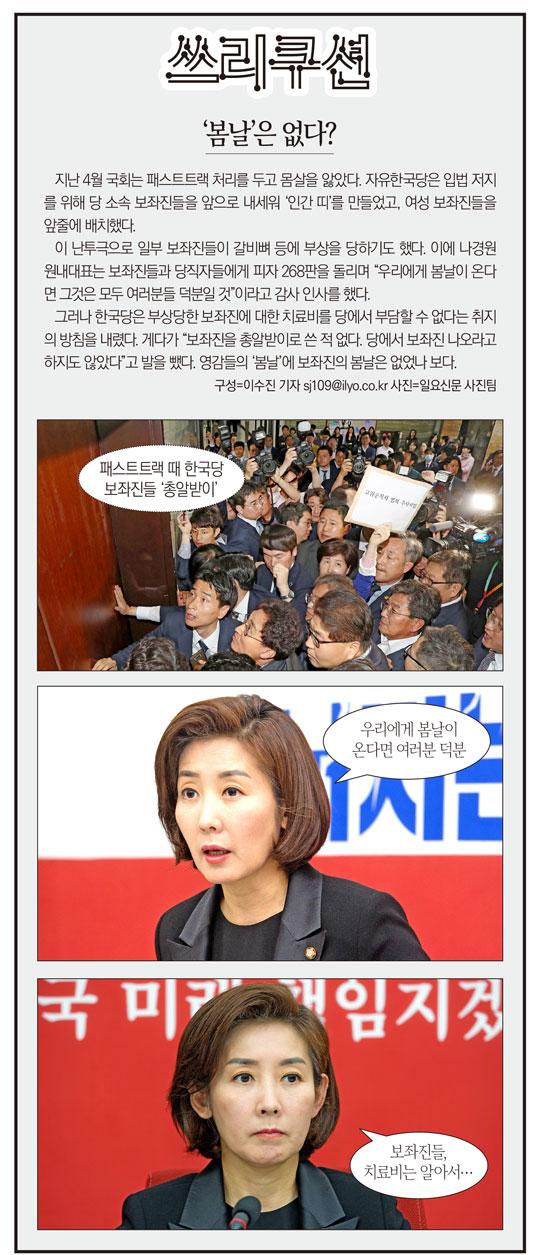 가야왕도 김해시, 글로벌도시로 큰 걸음 성큼 | 일요신문